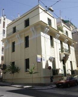 (For Sale) Commercial Building || Athens Center/Athens - 476 Sq.m, 520.000€