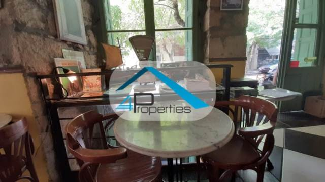 (For Sale) Other Properties Business || Athens Center/Athens - 250 Sq.m, 300.000€